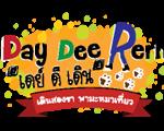 Day Dee Dern