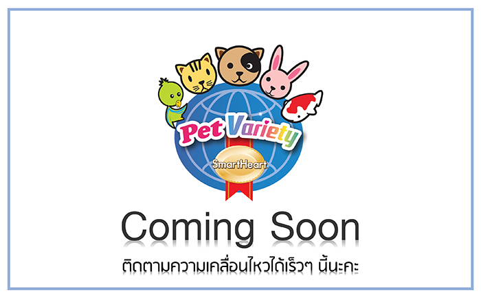 PET COMING SOON