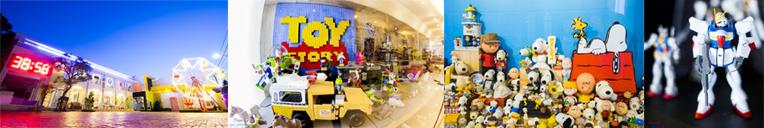 Tooney-Venue