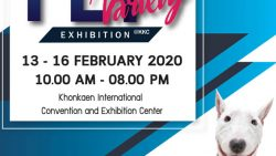 The Greatest Pet Festival! Pet Variety Khon Kaen 2020